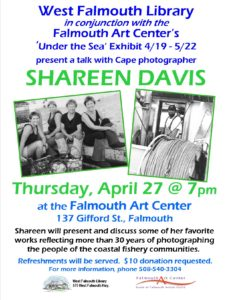 """""""Through the Fog: A photographer's retrospective of a life lived along the shoreline of Chatham"""""""